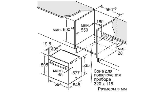 Mô phỏng kích thước lắp đặt lò nướng Bosch HBG634BB1