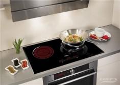 đánh giá thực tế bếp từ hafele hc-m772b 536.01.815