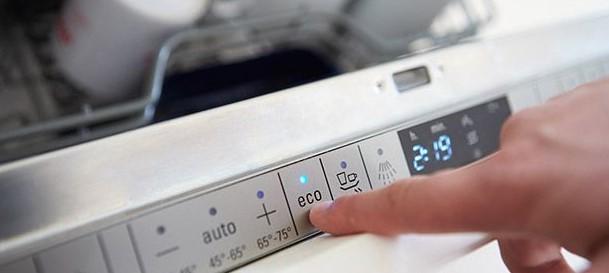 Tính năng của máy rửa bát