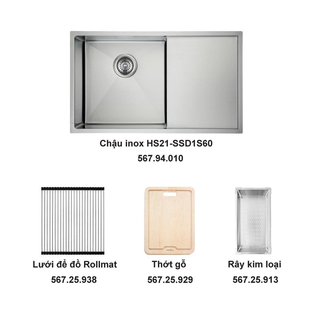 Bộ chậu rửa và phụ kiện Hafele HS21-SSD1S60