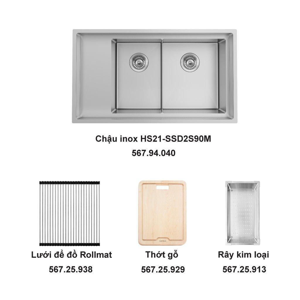 Bộ chậu rửa và phụ kiện Hafele HS21-SSD2S90M0